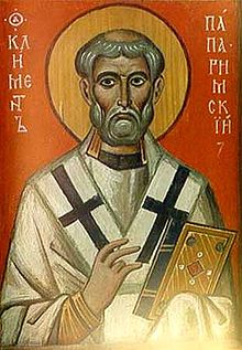 St Clement of Rome - image from Wikipedia